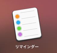 スクリーンショット 2015-12-24 8.47.09