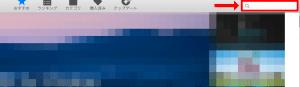 スクリーンショット 2015-12-24 11.47.32