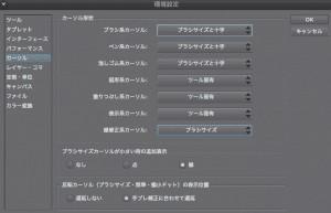スクリーンショット 2016-01-22 17.47.06