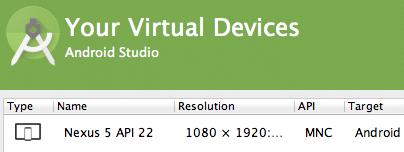 Android Studioの仮装デバイス欄