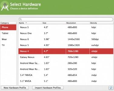 Android Studio 仮装デバイスの選択画面