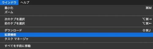 %e3%82%b9%e3%82%af%e3%83%aa%e3%83%bc%e3%83%b3%e3%82%b7%e3%83%a7%e3%83%83%e3%83%88-2016-09-21-18-19-59