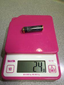 電池の重さ
