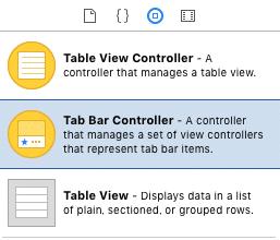 Tab Bar Controllerボタン