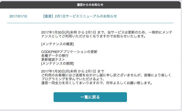 20170515135836