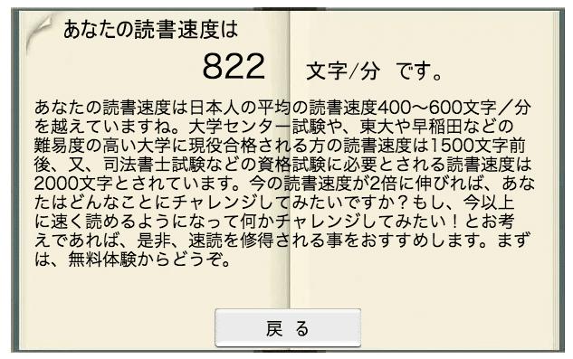 20170712131401