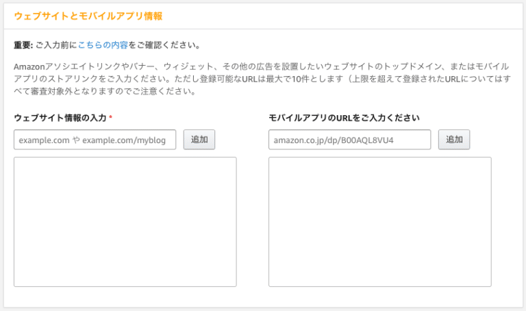 20170819080528