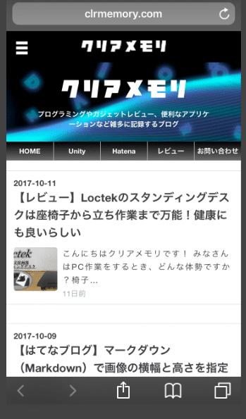20171023094246