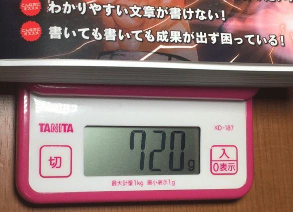 20171106170052