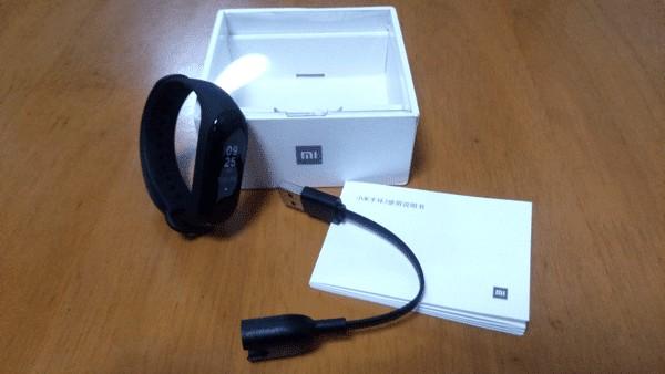Xiaomi Mi Band 3 付属品