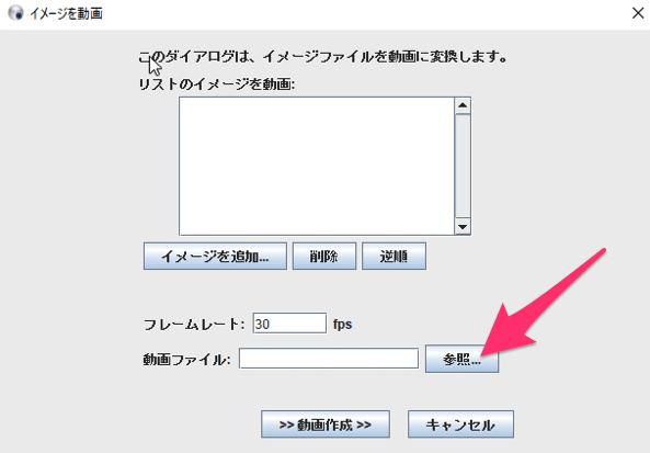 Yawcam 動画ファイル