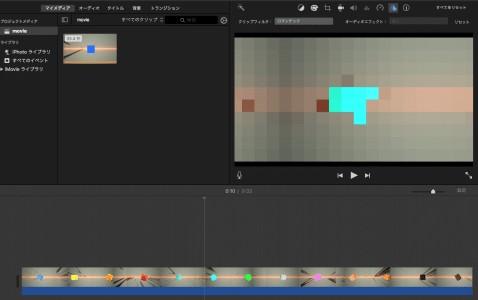 モザイクがかかったiMovieの動画
