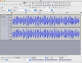 【Mac】無料で音楽を編集し拡張子を変換できるツール|Audacityの使い方