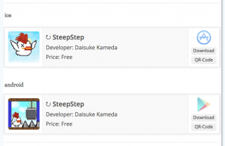 【WordPress】記事にアプリのアイコン付きリンクを貼るプラグインWP-Appbox