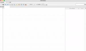 【WordPress】Stingerでテーマの編集をするとページが真っ白になる時の対処