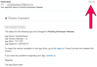 【Unity】iOSアプリの審査が24時間になったらしいので試してみた