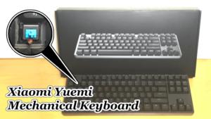 【Xiaomi Yuemi MK01Bレビュー】Macっぽいメカニカルキーボード!Cherryスイッチ採用で打ちやすい!