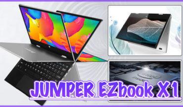 【JUMPER EZbook X1 スペック紹介】キーボードが360度回転する11.4インチのWindowsノートPCが登場!