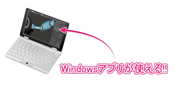 Windowsアプリが使えるOne Netbook One Mix 3