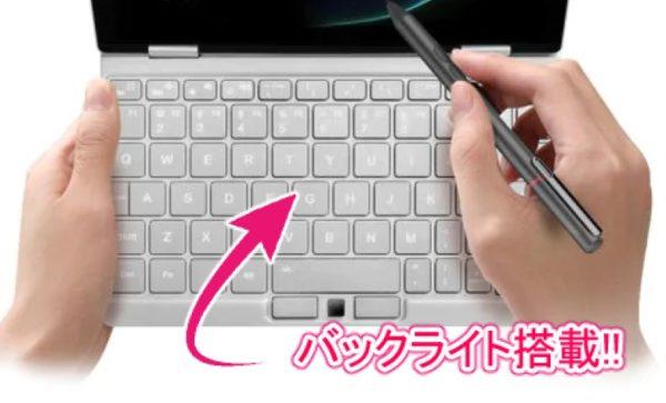 バックライトを搭載したOne Netbook One Mix 3のキーボード