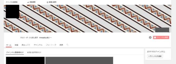 YouTube チャンネルアート