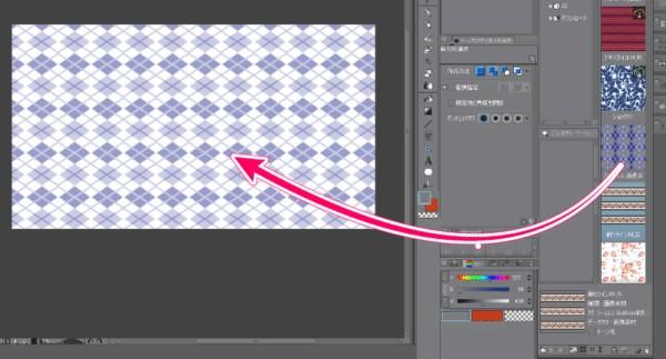 ClipStudioPaint カラーパターン