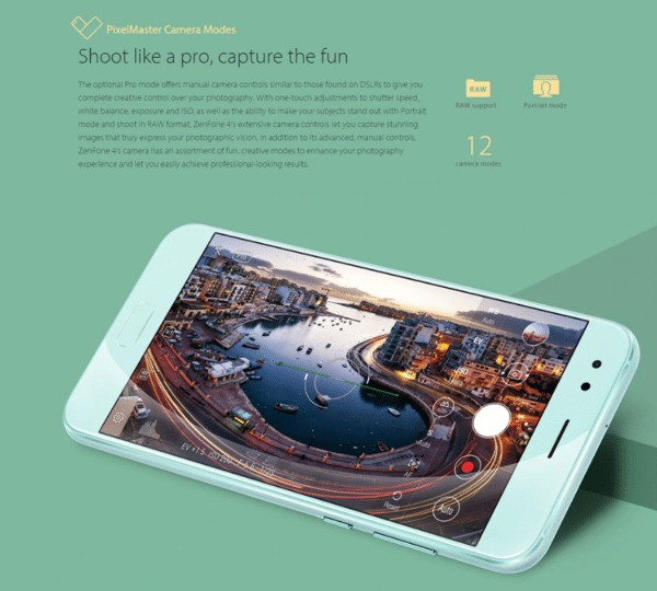 ASUS ZenFone 4 カメラ