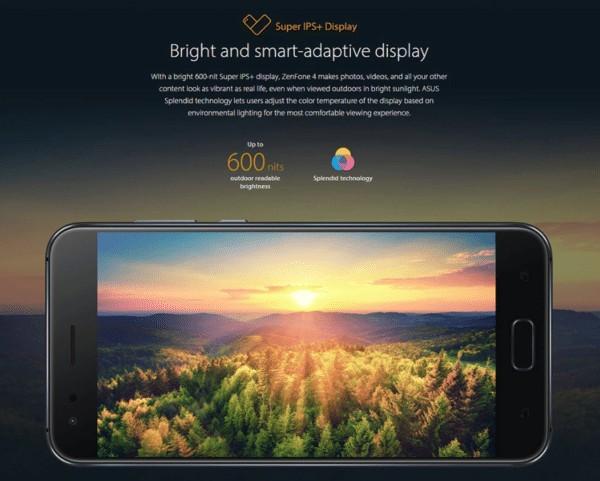 ASUS ZenFone 4 ディスプレイ