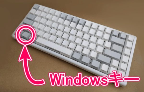 NiZ 静電容量無接点キーボード Windowsキー