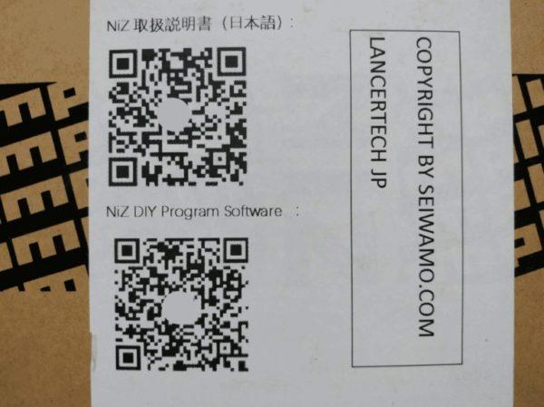 NiZ 静電容量無接点キーボード QRコード