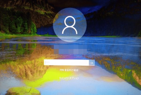 Windows 起動時 パスワード
