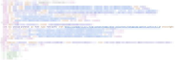 WordPress フォントのプリロード