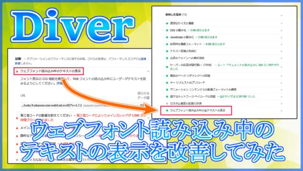 【Unity】テキストファイル読み込み ...